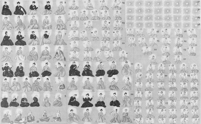 db_meditation.jpg