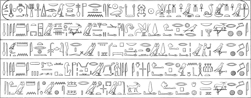 Bild: Grab von Amon-ei-hem-djom, gravierte Inschrift an der Tür des Hypogäums von Jean François Champollion (1790–1832). Quelle: https://www.rawpixel.com/image/421367/free-illustration-image-hieroglyph-amon-ei-hem-djom-ancient